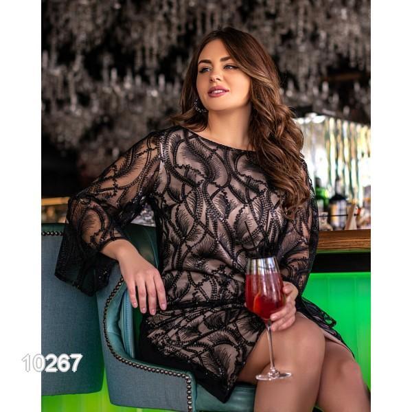 Платье №10267