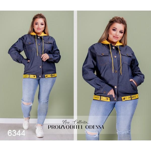 Куртка №6344