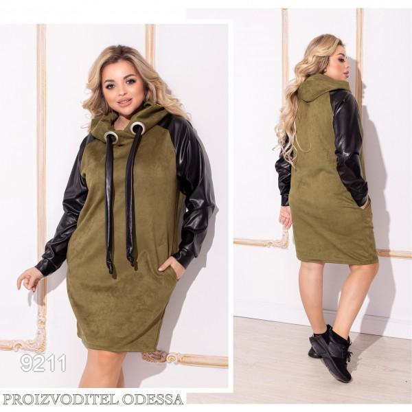 Платье №9211