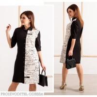 Платье №9471