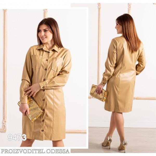 Платье №9473