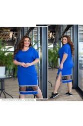 Платье №9661