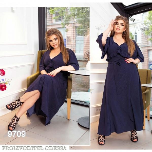 Платье №9709