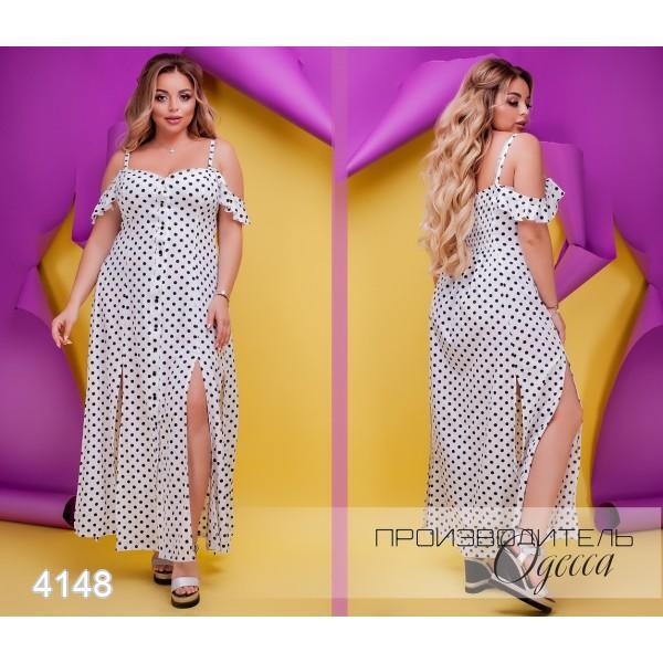 Платье №4148