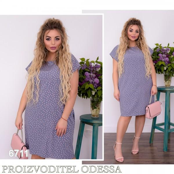 Платье №6711
