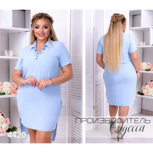 Платье №4420