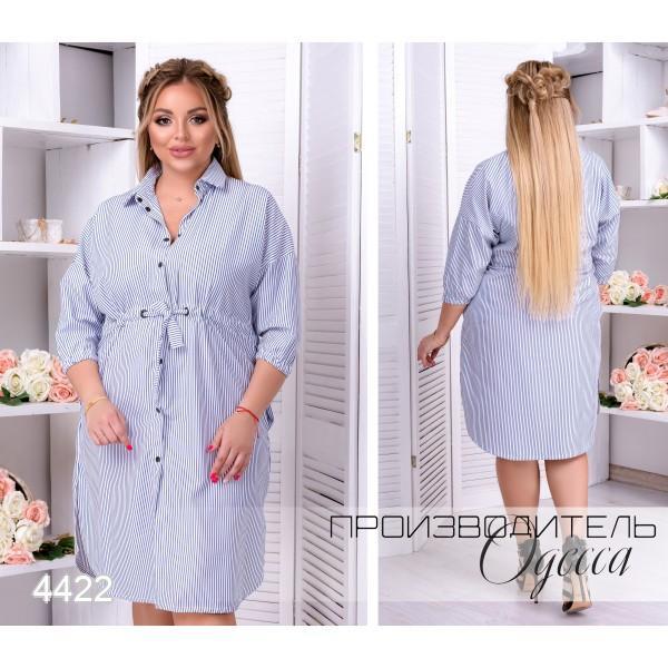 Платье №4422