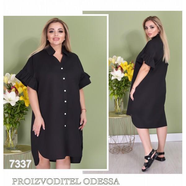 Платье №7337