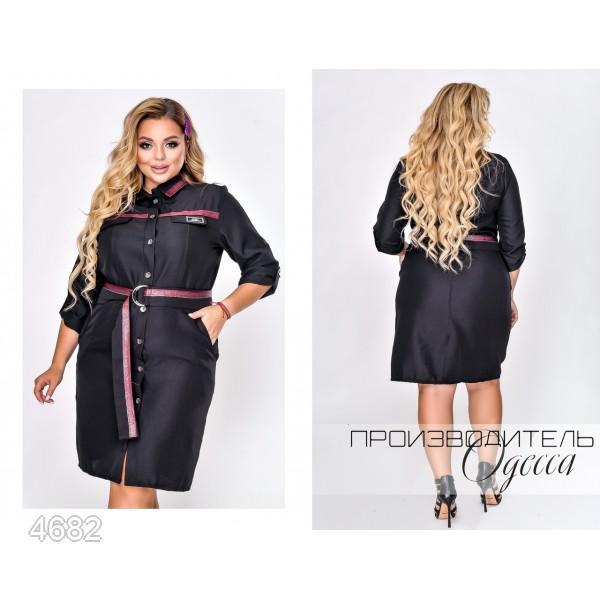 Платье  №4682