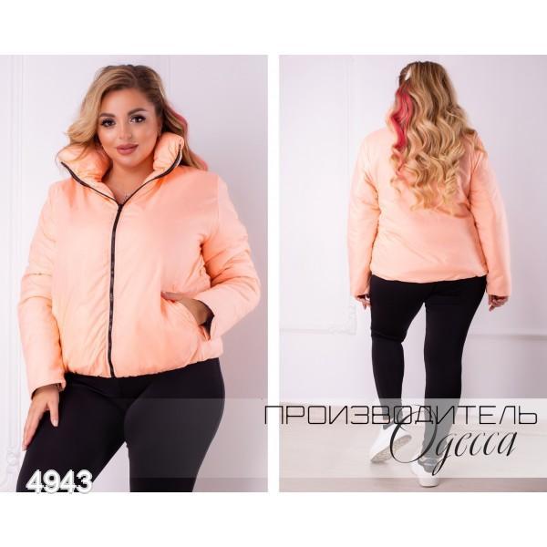 Куртка №4943