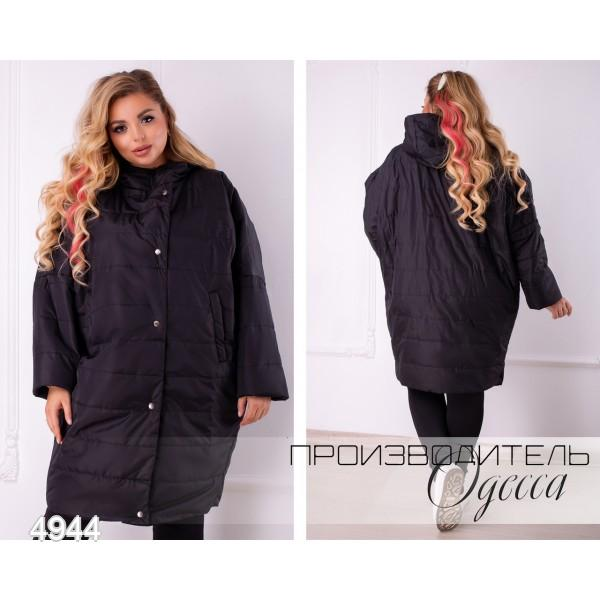 Куртка №4944