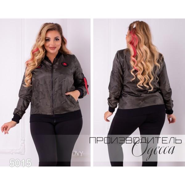 Куртка №5015