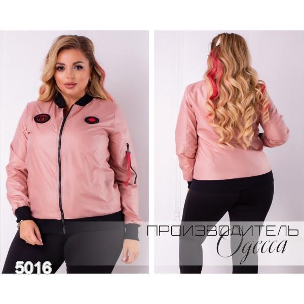 Куртка №5016