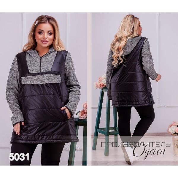 Куртка №5031