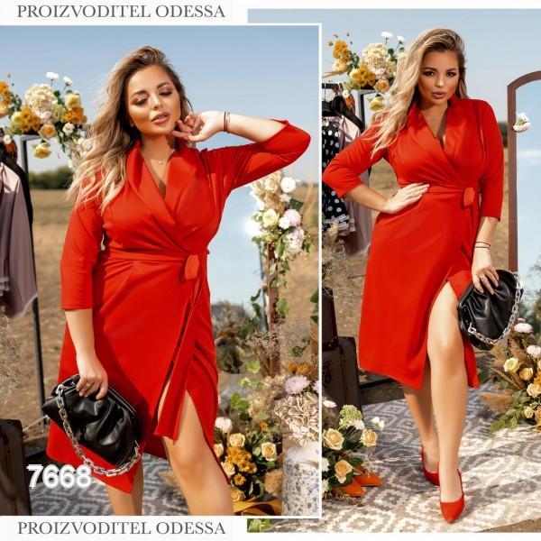 Платье №7668