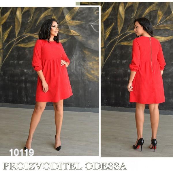 Платье №10119