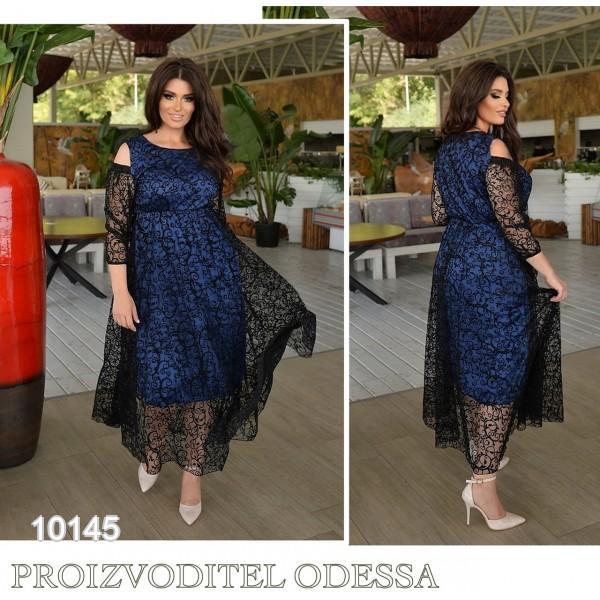 Платье №10145