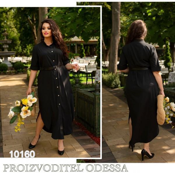 Платье рубашка №10226