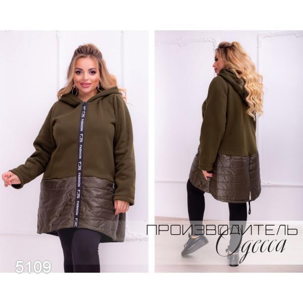 Куртка №5109