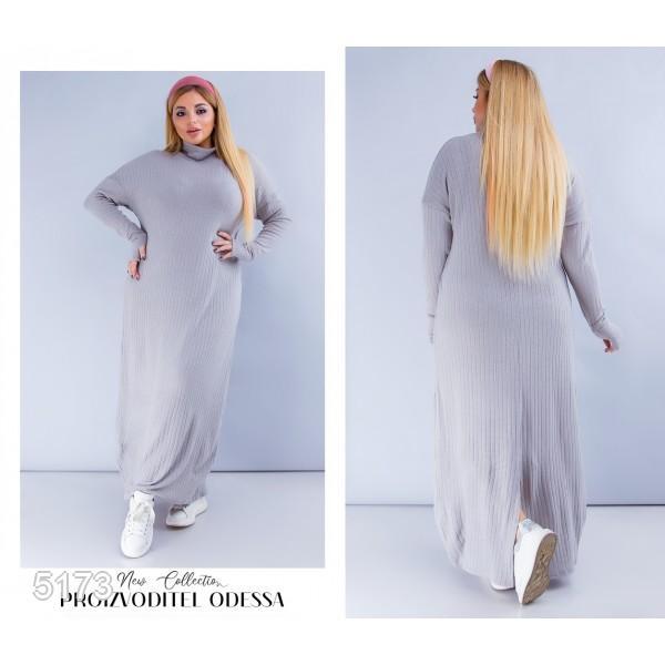 Платье №5173
