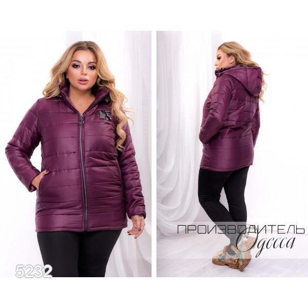 Куртка №5232