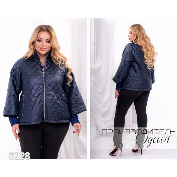 Куртка №5228
