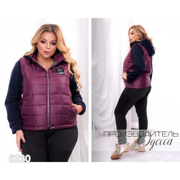 Куртка №5230