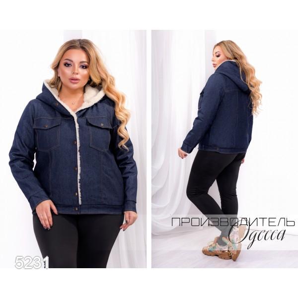 Куртка №5231