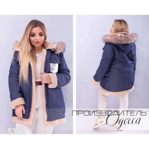 Куртка №5362