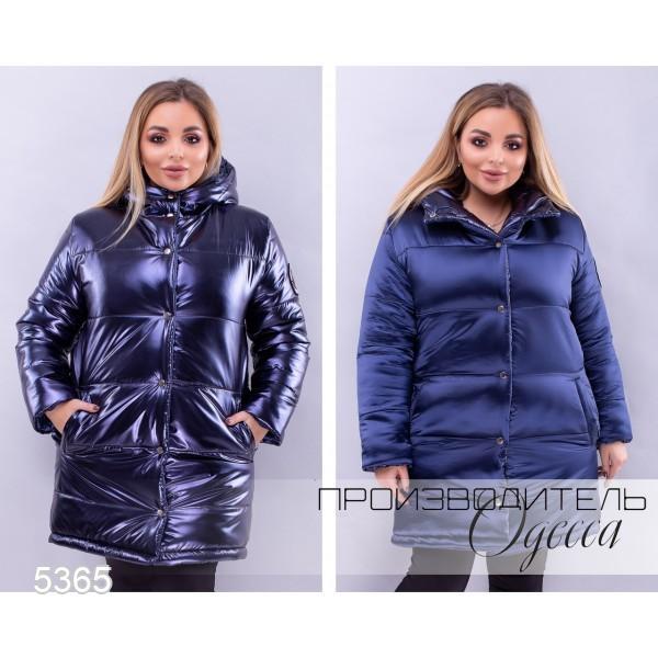 Куртка №5365