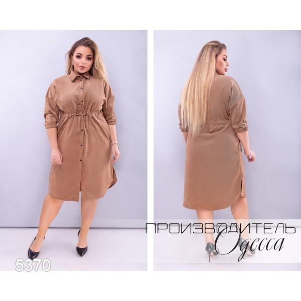 Платье №5370