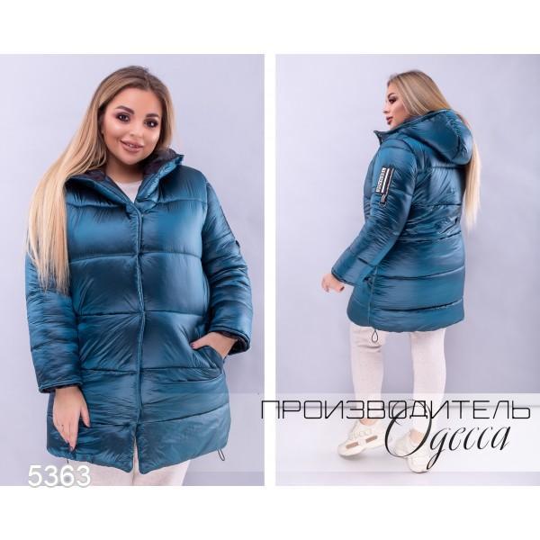 Куртка  №5363