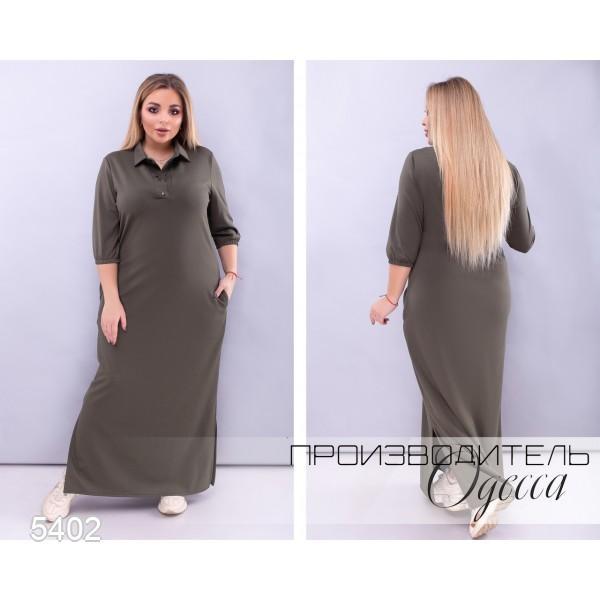 Платье  №5402
