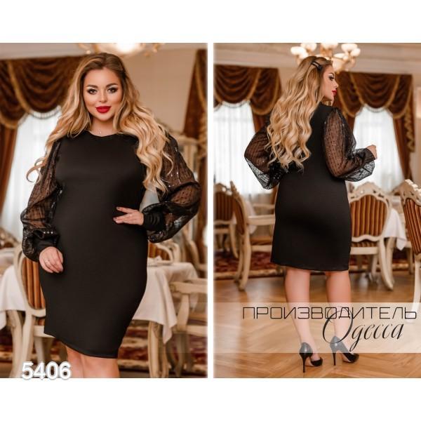 Платье №5406