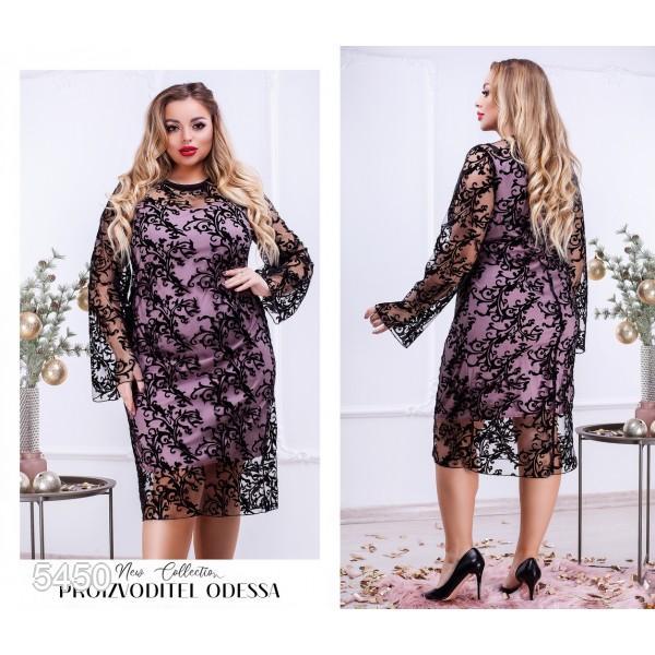 Платье №5450