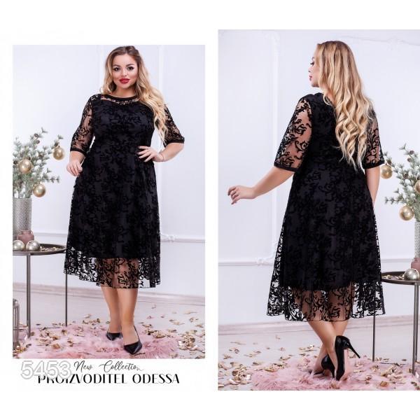 Платье №5453