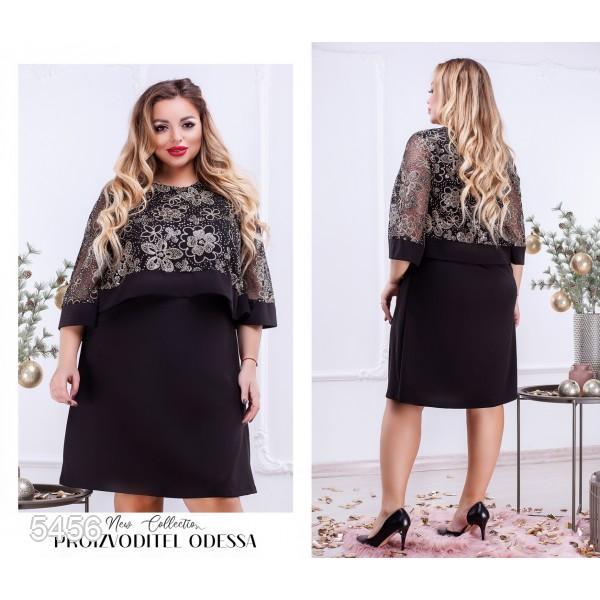 Платье №5456
