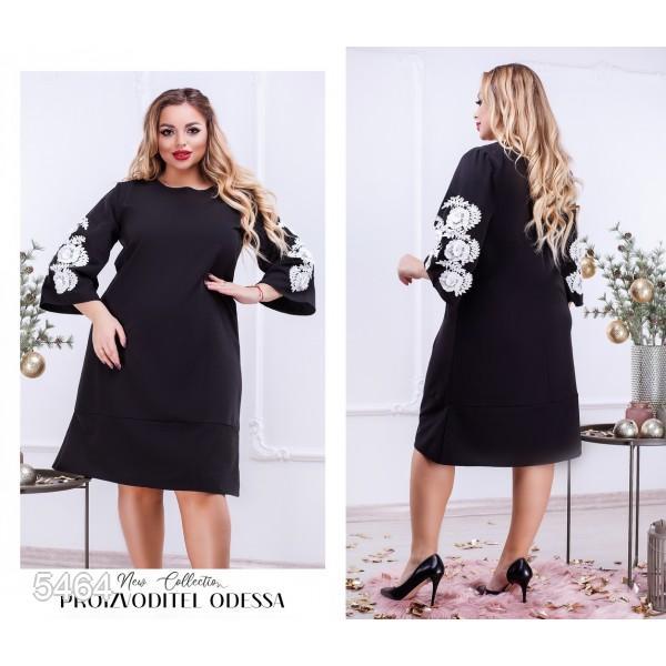 Платье №5464
