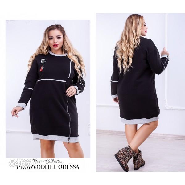 Платье №5466
