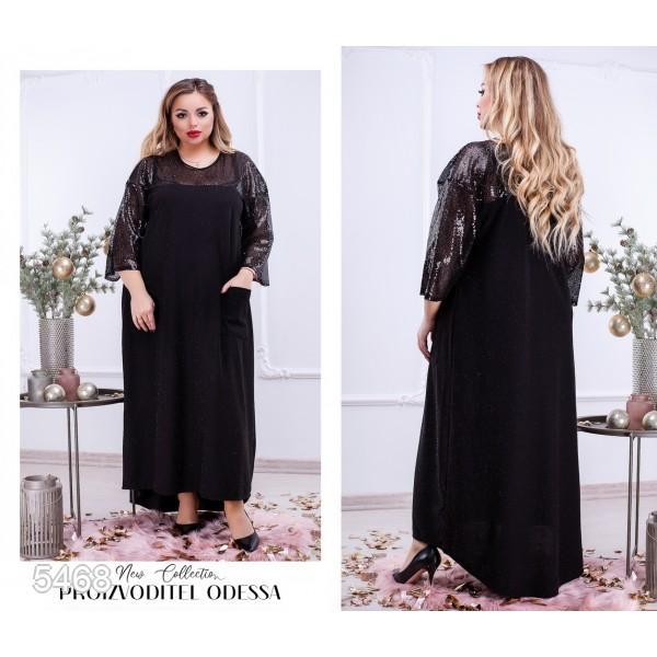 Платье №5468
