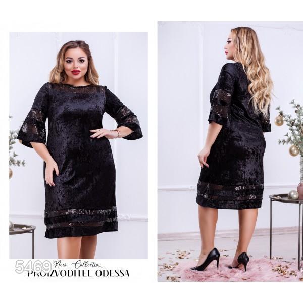 Платье №5469