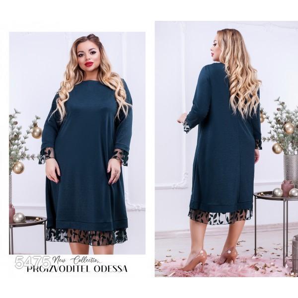 Платье №5475