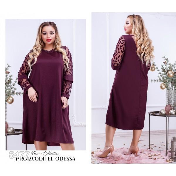 Платье №5477