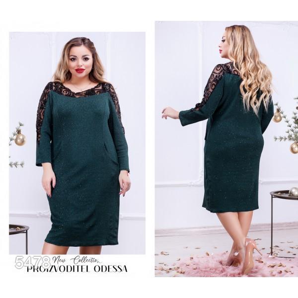 Платье №5478