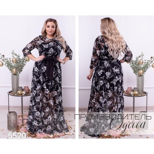Платье №5520