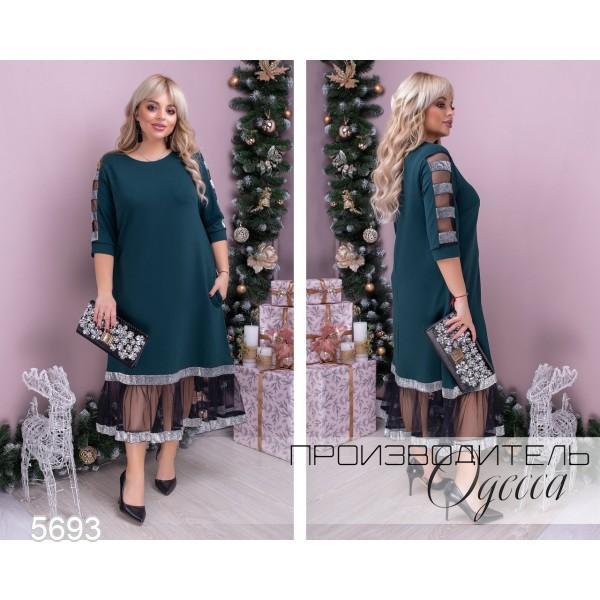 Платье №5693