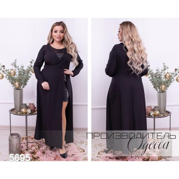 Платье №5695