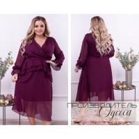 Платье №5696