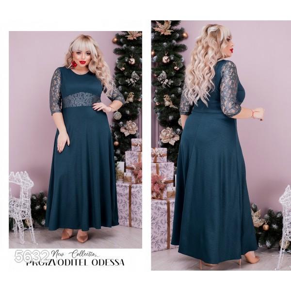 Платье №5632