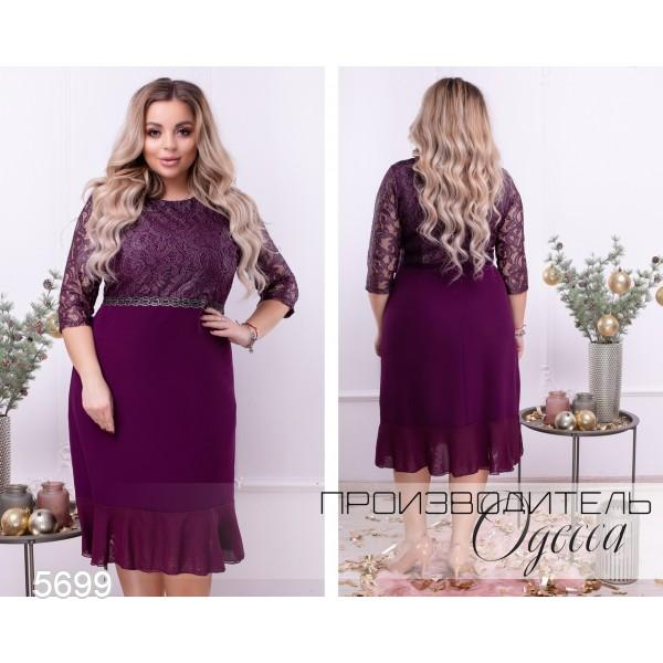 Платье №5699